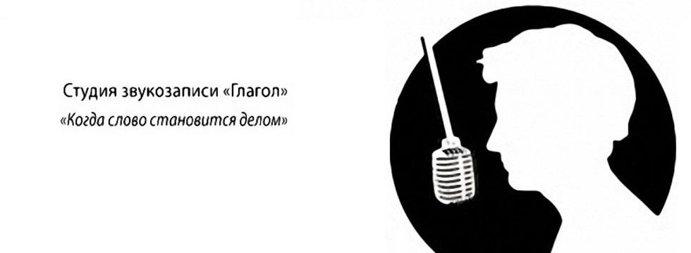 1422392655_logo2_1__bigobr_banner