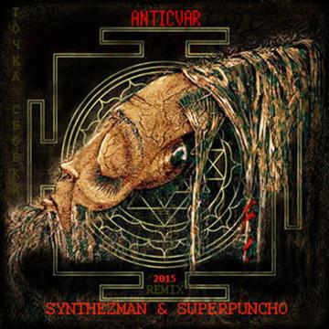 """Anticvar - Точка Сборки ( Synthezman & Superpuncho remix ) Михаил """"Anticvar"""" Антипов"""