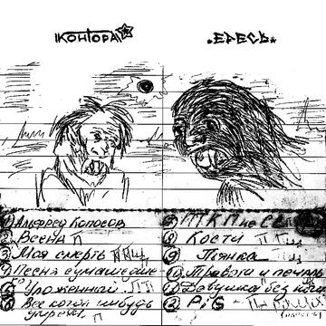 Сценка Alexander Balunov