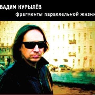 гуляй- поле Электропартизаны