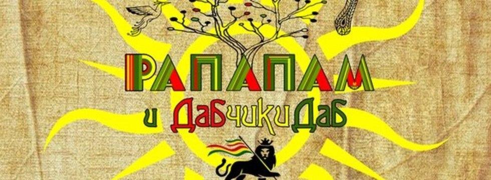 1425497487_vbitcjmjmvs_banner