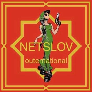 Outernational NetSlov