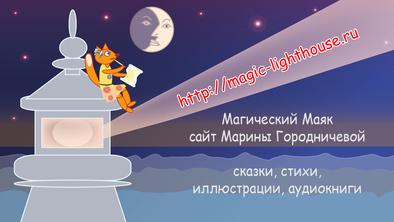 1429433473_lisichka_dlya_video_slideshow