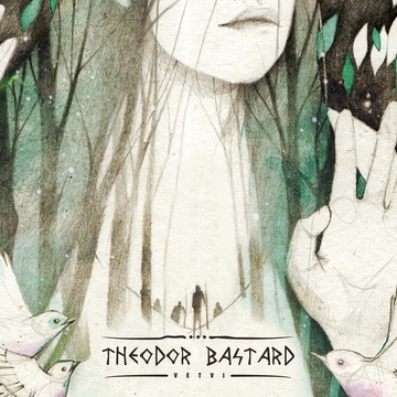 Ветви Theodor Bastard
