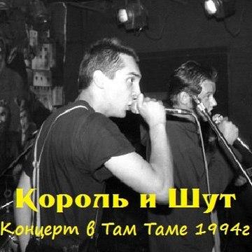 14 Сказка о драконе Alexander Balunov