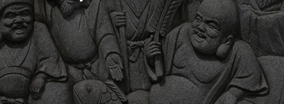 1431338680_mm_jap_gods_banner