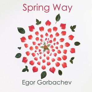 spring_way.jpg