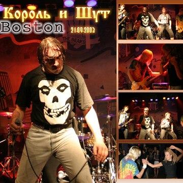 Король и Шут, Концерт в Бостоне 21.09.2003  Александр Балунов