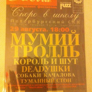 13. Сапоги Мертвеца Alexander Balunov