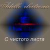 Adelle-electronix2015