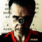 1448309211_1400-vjcniclav-promo-3_new_weekly_top