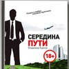 burkov-books