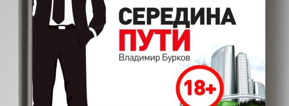 1448896436_oblozhka_knigi_banner