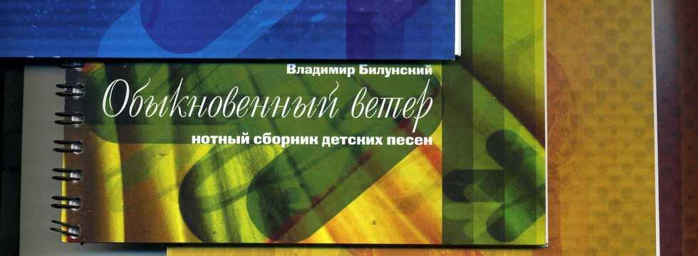 1374523726_img381_banner