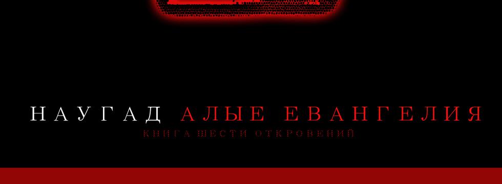 1451366620_bezimeni-1_banner