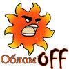 Oblom-off