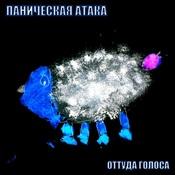 1458318342_ottuda_golosa_new_weekly_top