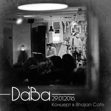 Da'Ba @ Bhajan cafe 29.01.2016.(live) Da`Ba