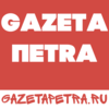 GazetaPetra