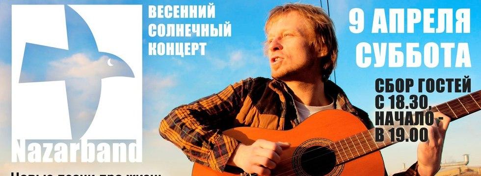 1459993419__plyukafisha_banner
