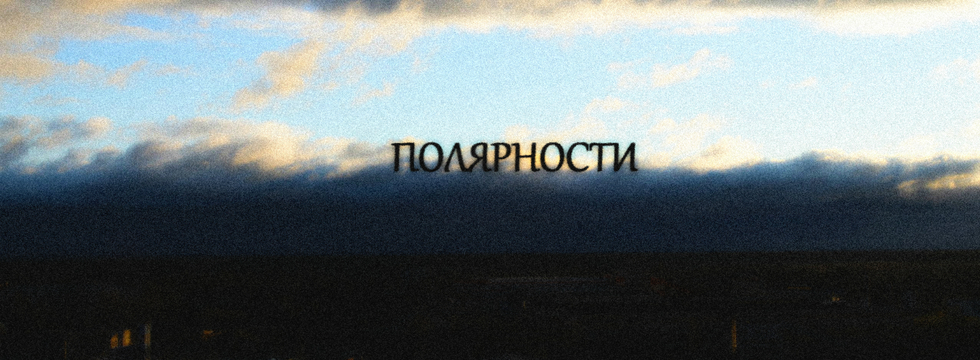 1461961683_x5r1tqcvl1o98765454_banner
