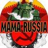 mama-russia