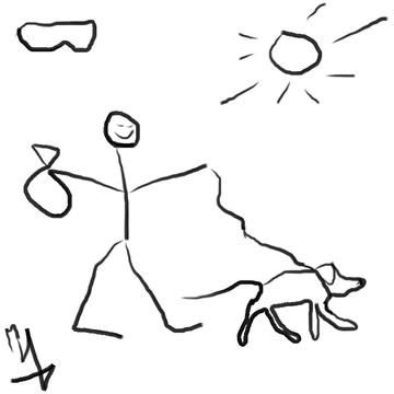 Прогулка с Бобиком (сингл) Небослов