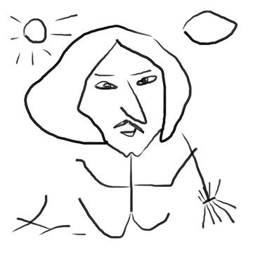 Гоголь-моголь (сингл) Небослов
