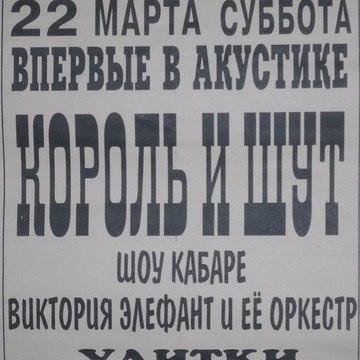 19. Ели мясо мужики (на бис) Alexander Balunov
