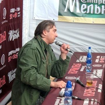 Король и шут: Крылья 2007 Александр Балунов
