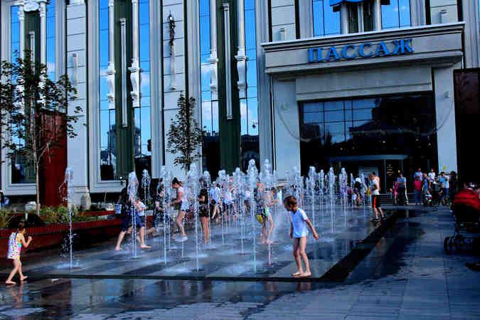 Фонтан. Екатеринбург.