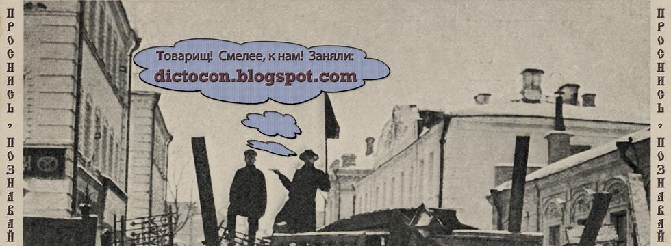 1475424029_banner_bloga_gotovyy_banner