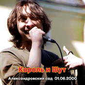 1477055454_aleksandrovskii_new_weekly_top