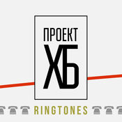 1482985239_hb_ringtones_new_weekly_top