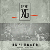 1483692823_unplugged_new_weekly_top