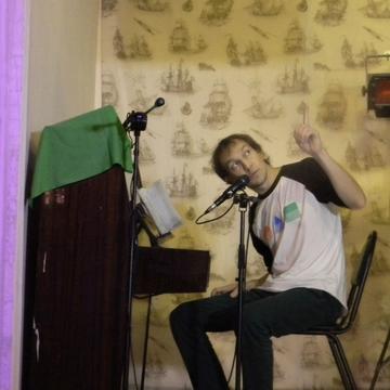 Играйте сами / Зелёный лёд (сингл) neboslov