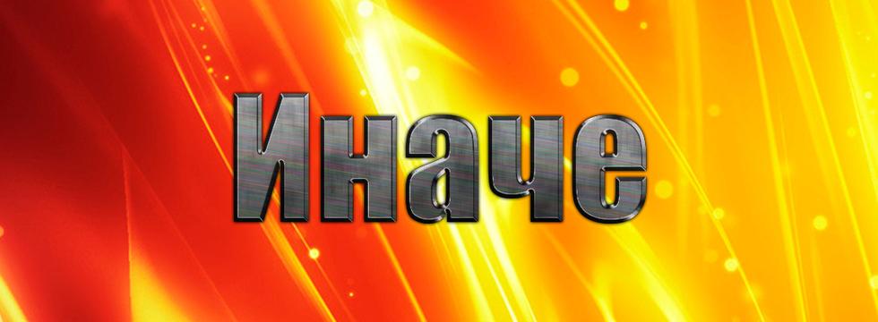 1485530208_novaya_kniga_banner