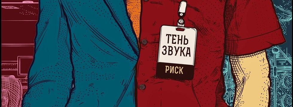 1487662689_ogr1cxa4wgm_banner