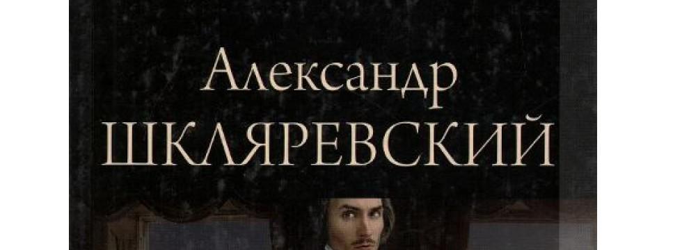 1491573699_9785501000742-2011--_banner