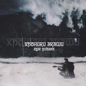 1491859470_khroniki_akashi_2_new_weekly_top