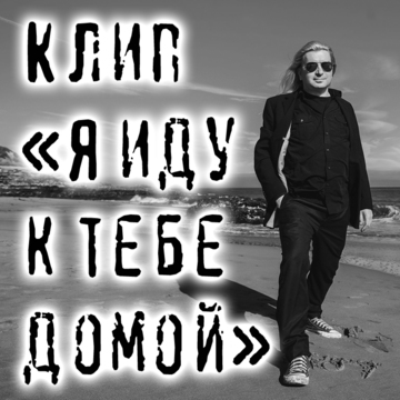 QR code 4 Alexander Balunov