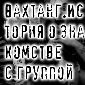 QR code 38 Alexander Balunov