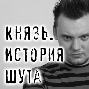 QR code 8 Александр Балунов