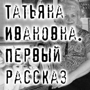 QR code 13 Alexander Balunov