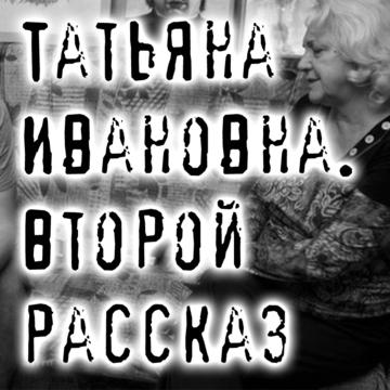 QR code 14 Александр Балунов