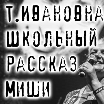 QR code 16 Александр Балунов