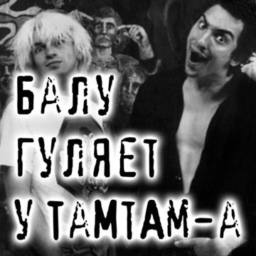 QR code 17 Alexander Balunov