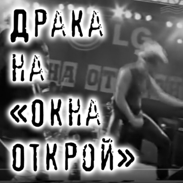 QR code 20 Александр Балунов