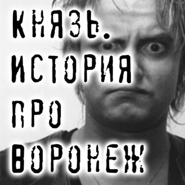QR code 25 Александр Балунов