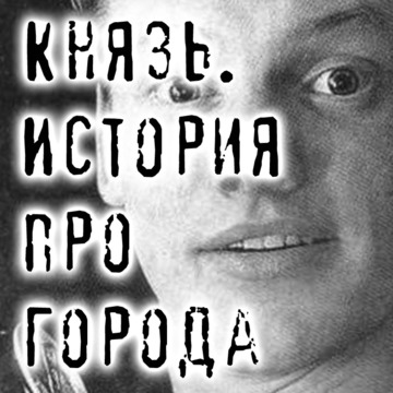QR code 26 Alexander Balunov